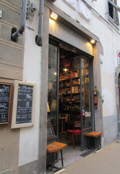 こんな場所でワインを飲めるようになったら貴方もイタリア通!!_c0179785_02191252.jpg