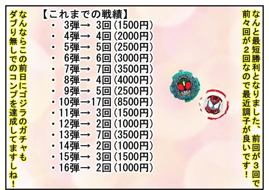 f0205396_18461623.jpg