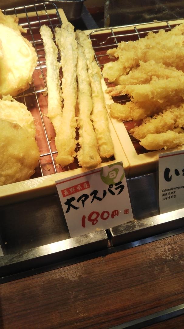 スーパーフライデーで丸亀製麺のうどん無料最終日!追加で4品頼んで堪能するの巻_f0076001_23034000.jpg