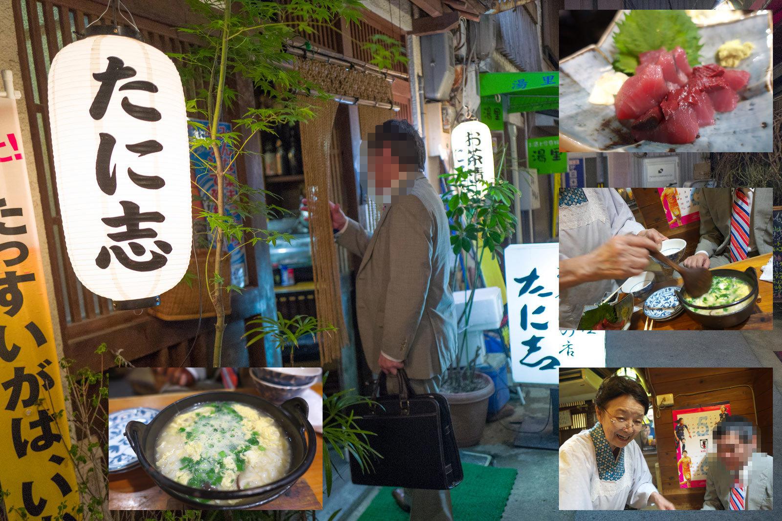 僕的日本で一番住みたい街「高知」へ。_a0271402_12125801.jpg