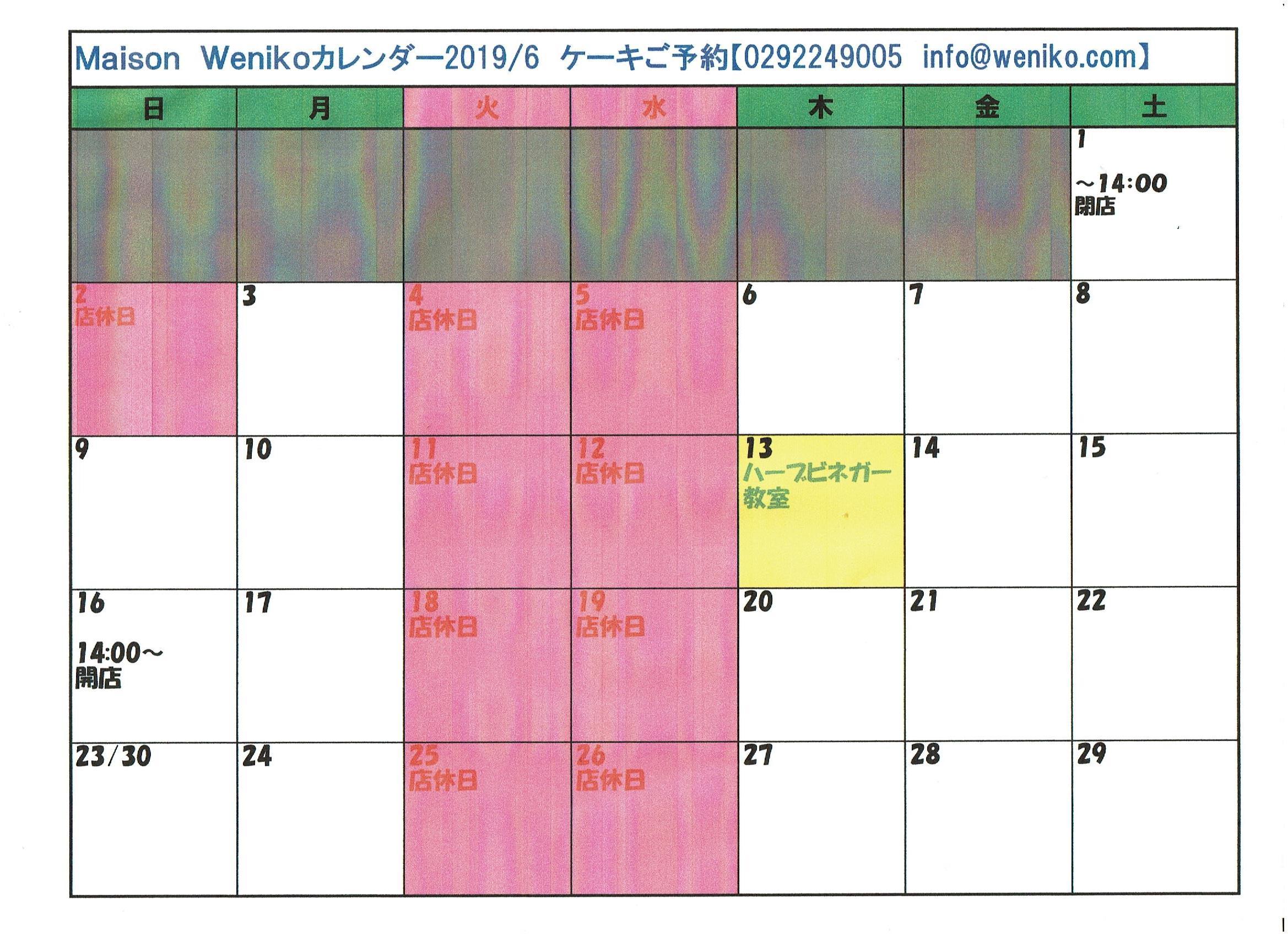 6月の営業時間&イベント_d0154707_17534727.jpeg