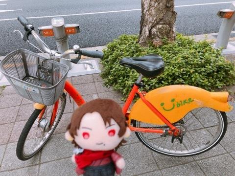 Love Taiwan 2_a0037910_12350818.jpeg