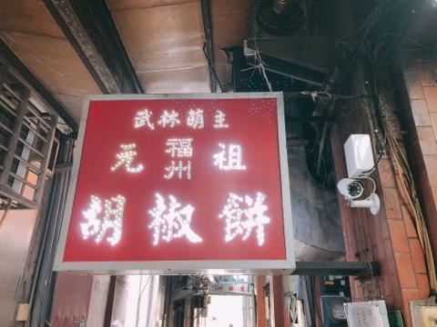 Love Taiwan 2_a0037910_12404693.jpeg