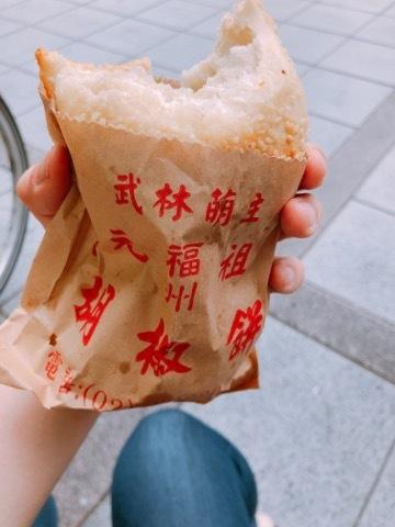 Love Taiwan 2_a0037910_13341894.jpeg