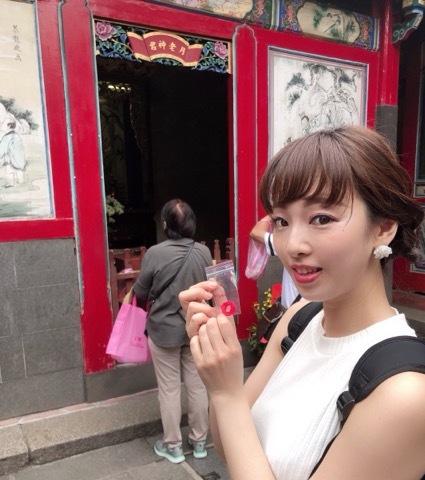 Love Taiwan 2_a0037910_13421075.jpeg