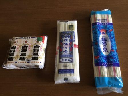 麺類_b0017215_11350574.jpg
