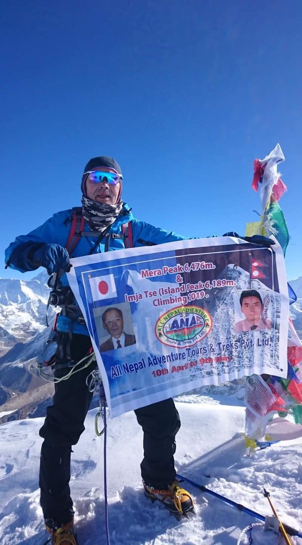 """2019年5月『ヒマラヤピークトレッキング』 May 2019 \""""Himalaya Peak Trekking\""""_c0219616_11231501.jpg"""