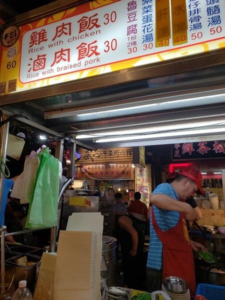 寧夏路夜市で夕食 カルフール重慶店で買い物_a0114319_12020952.jpg