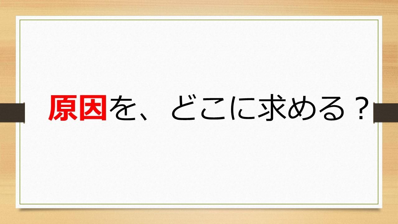 b0219726_16254788.jpg