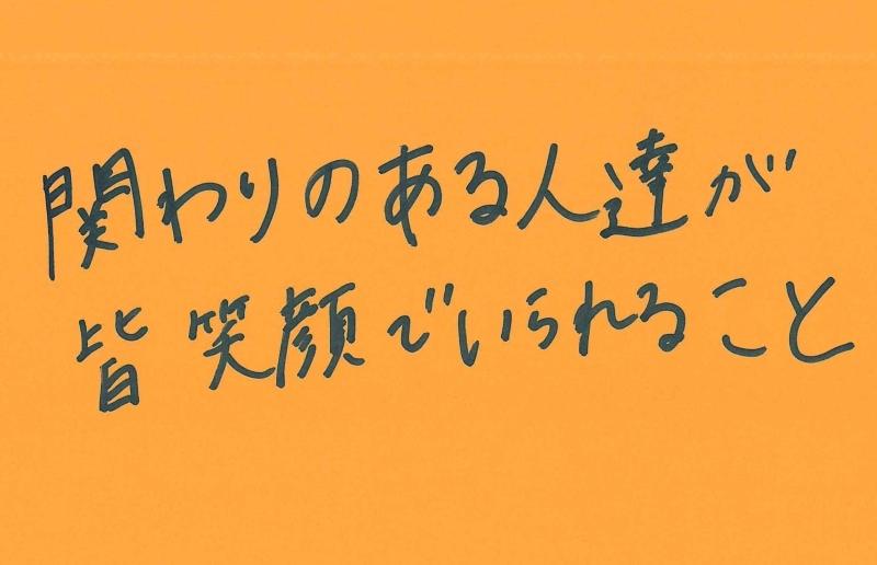 b0219726_16380362.jpg