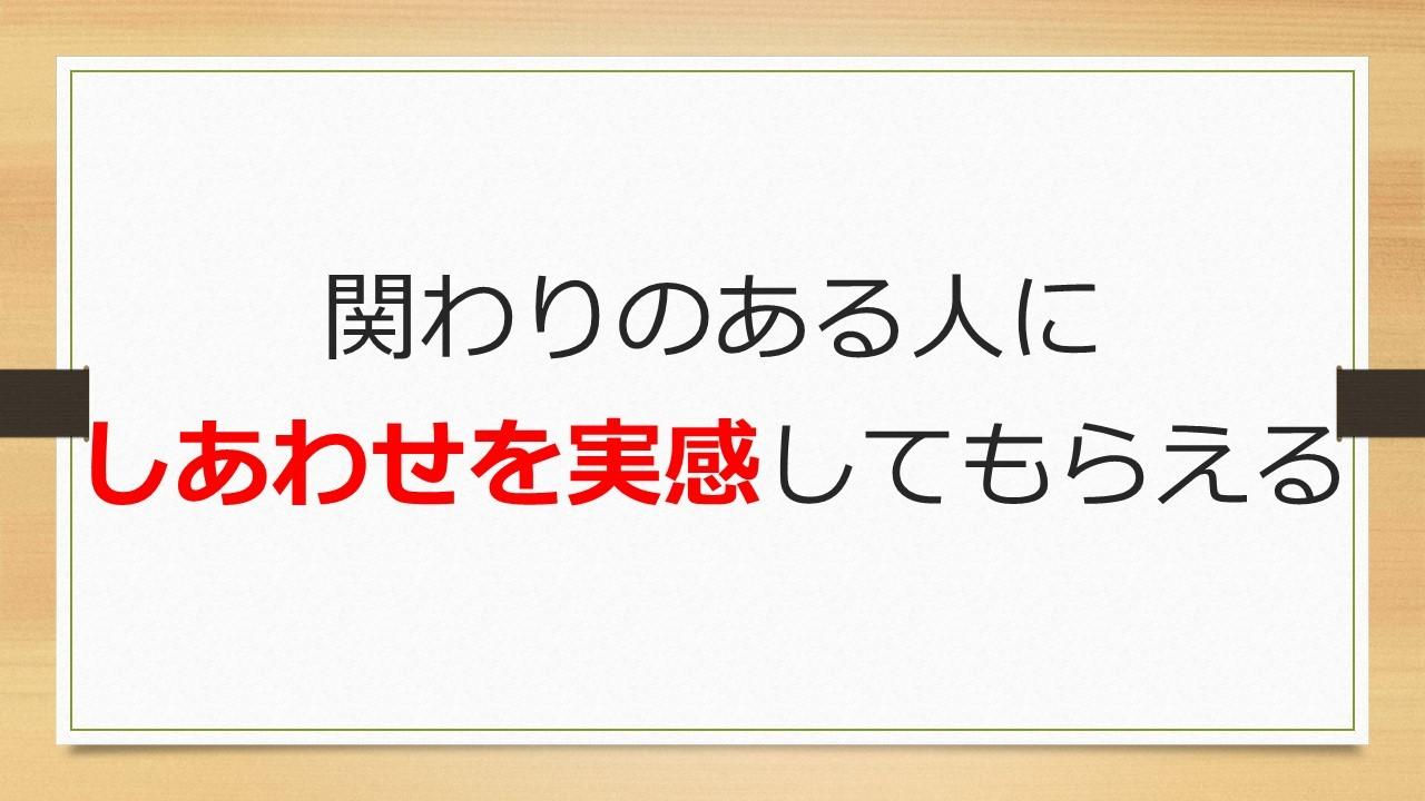 b0219726_16444488.jpg
