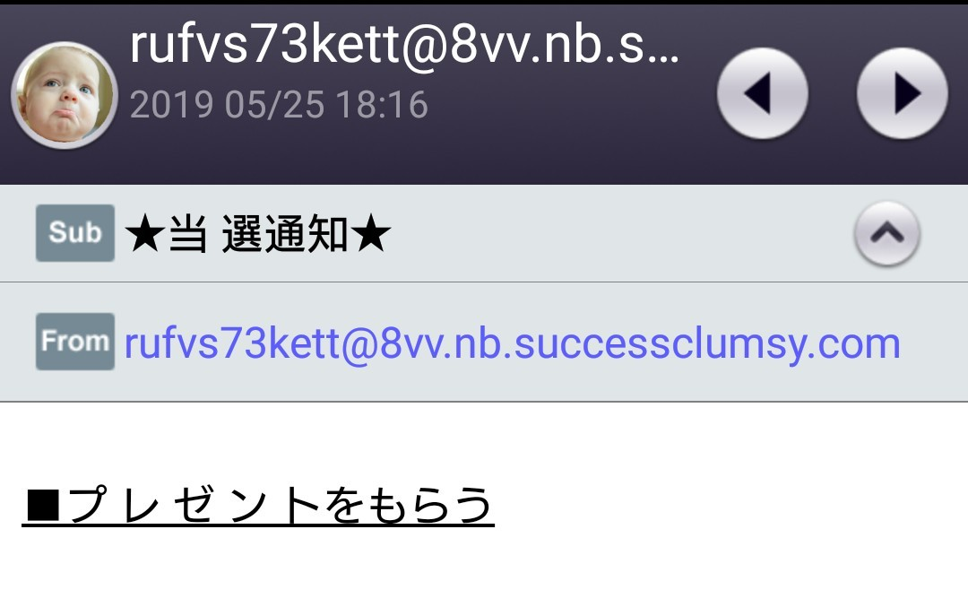 b0082428_12381779.jpg