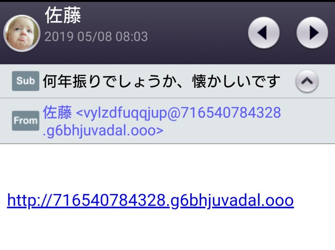 b0082428_12391485.jpg
