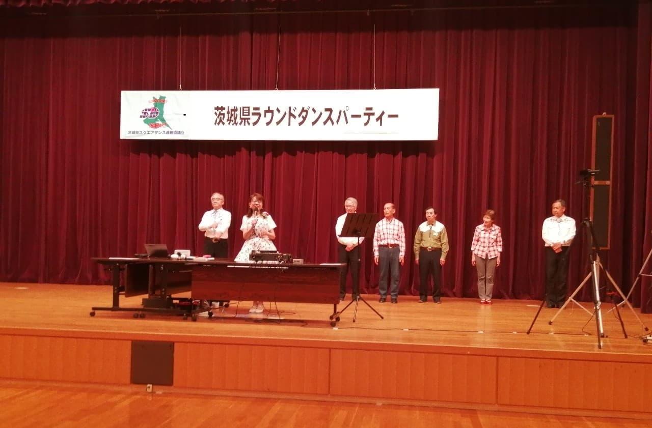 第2回茨城県ラウンドダンスパーティ_b0337729_14172673.jpg