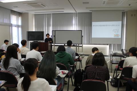 講義「国際交流ファシリテーター」において講師の方にお越しいただきました。_c0167632_14004083.jpg