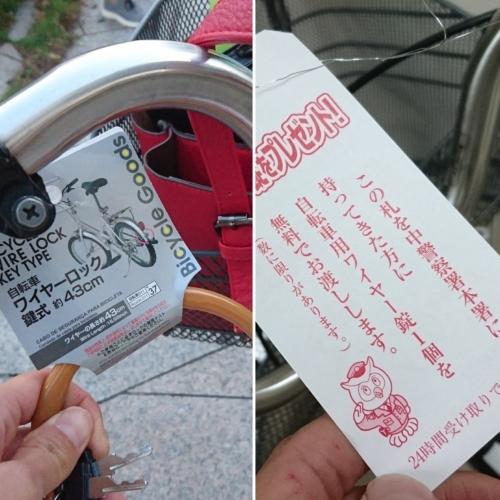 自転車ツーロック_f0373339_16281655.jpg
