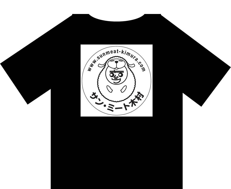 木村店長くんの新作発表。_d0164343_11561934.jpg
