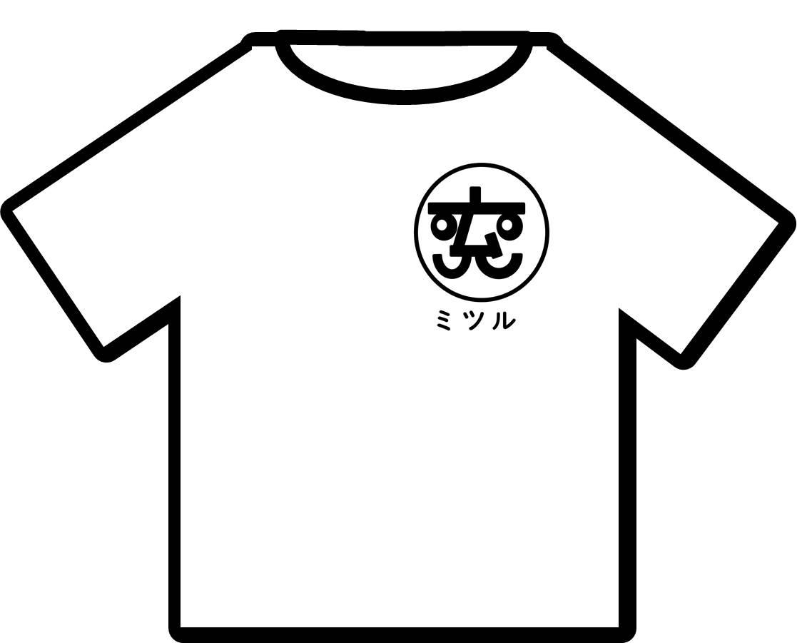 木村店長くんの新作発表。_d0164343_11564475.jpg