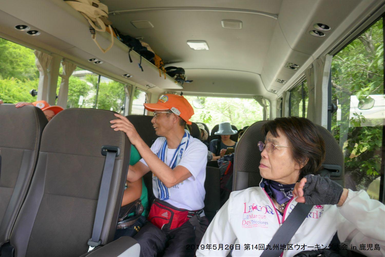 第14回九州地区ウオーキング大会 in 鹿児島_d0389843_08485709.jpg