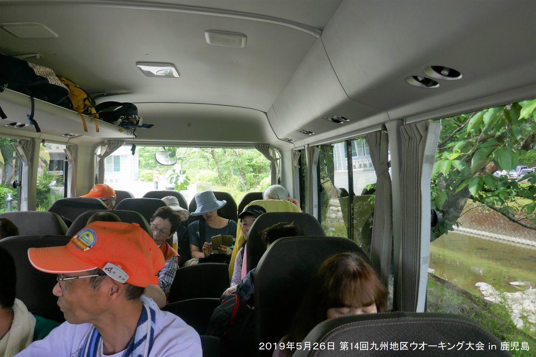 第14回九州地区ウオーキング大会 in 鹿児島_d0389843_08490592.jpg