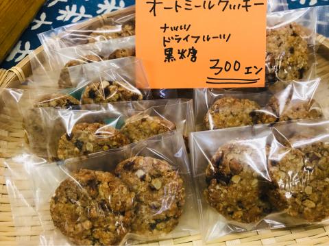 おしゃれマーケット @国立 開催中_a0153945_20263681.jpg