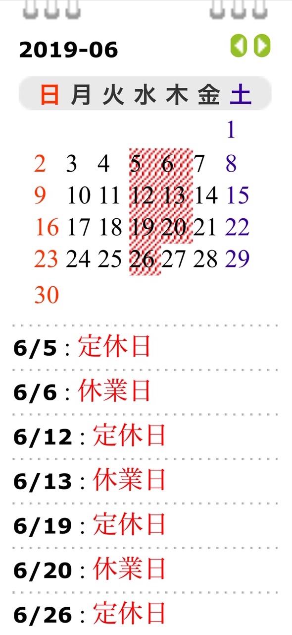 トイストーリー4のグッズと6月のお休みについて_c0084047_18221492.jpg
