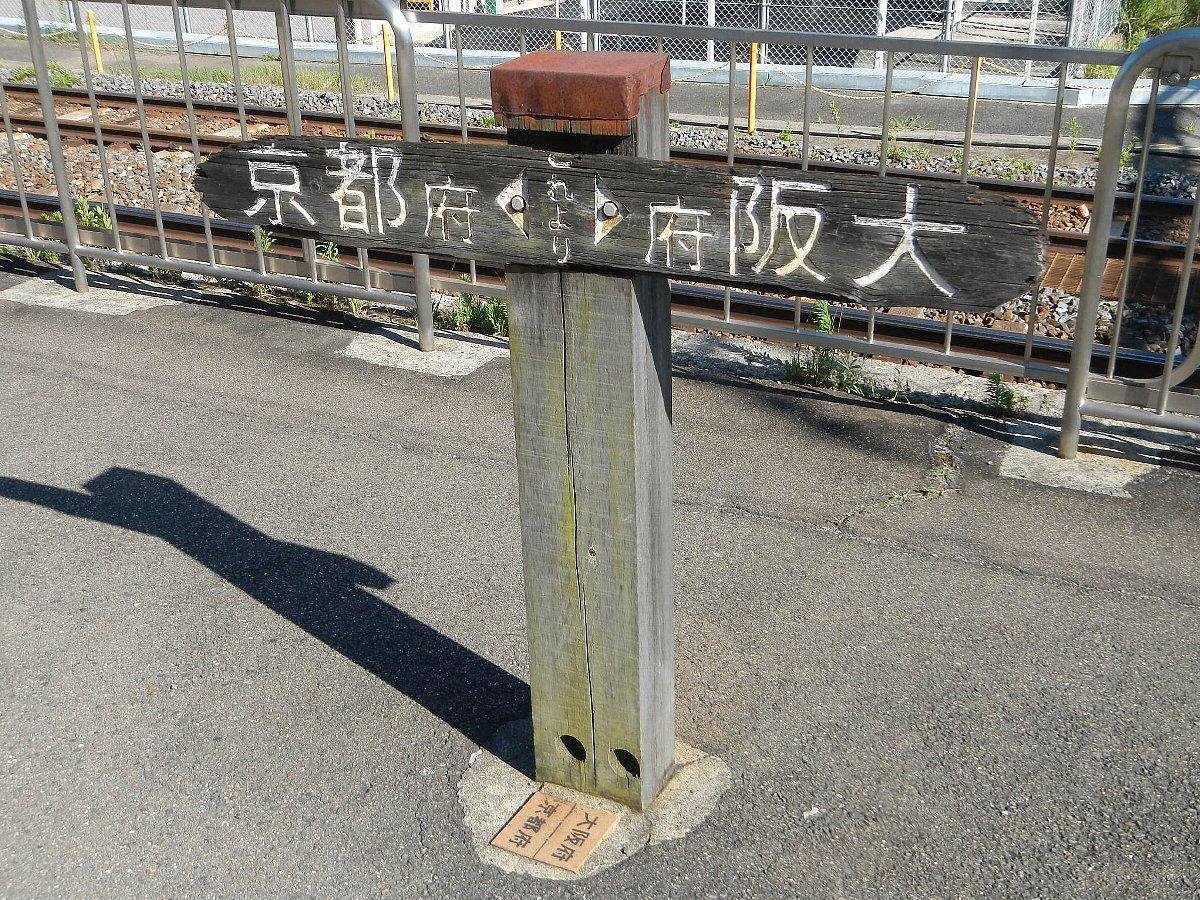 JR山崎駅舎 _c0112559_09565123.jpg