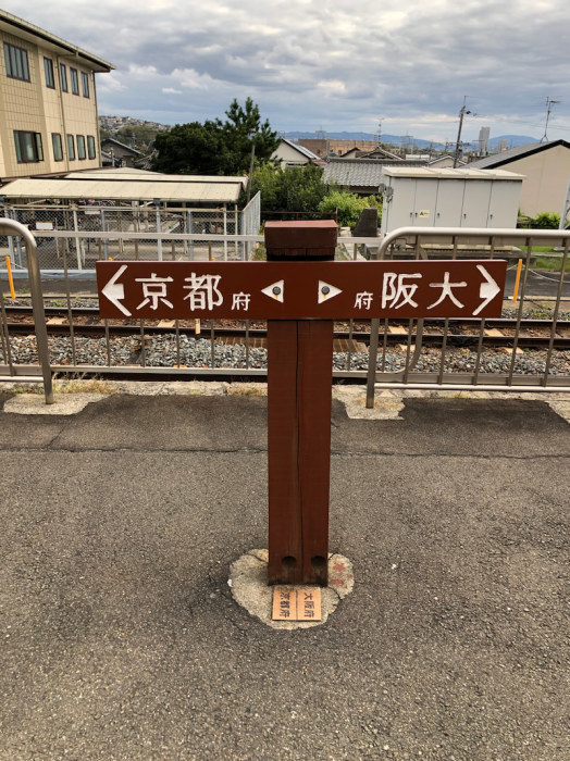 JR山崎駅舎 _c0112559_09572524.jpg