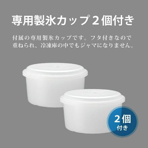 トルコ製アイスクリーム&パフェグラスご紹介~❤_f0029571_02024331.jpg