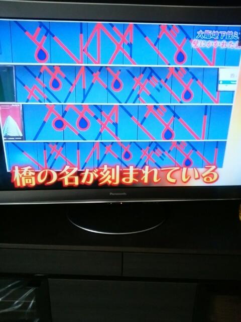 f0200871_10175257.jpg