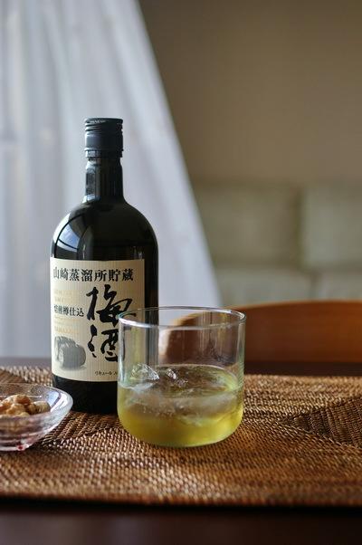 山崎蒸留所貯蔵 焙煎樽仕込み梅酒_d0327373_18411266.jpg