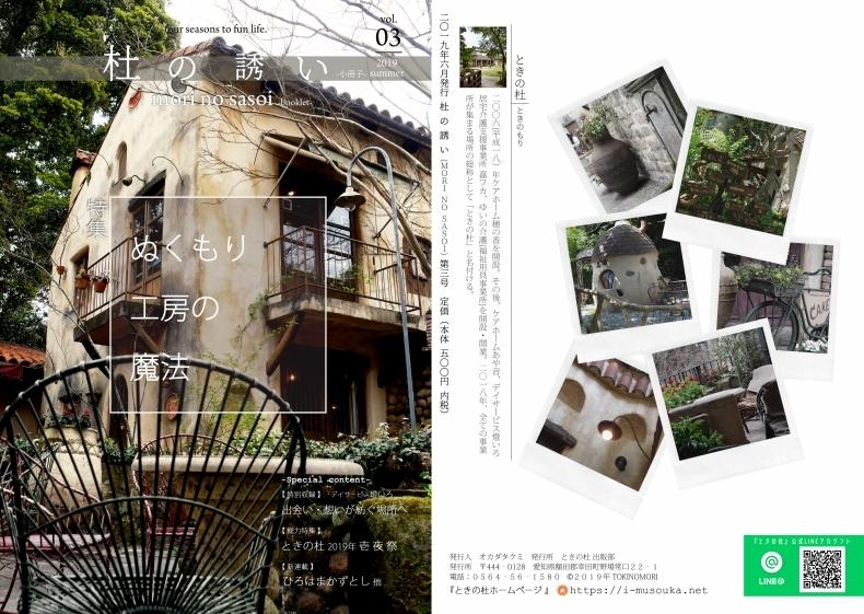 f0220087_20001235.jpg