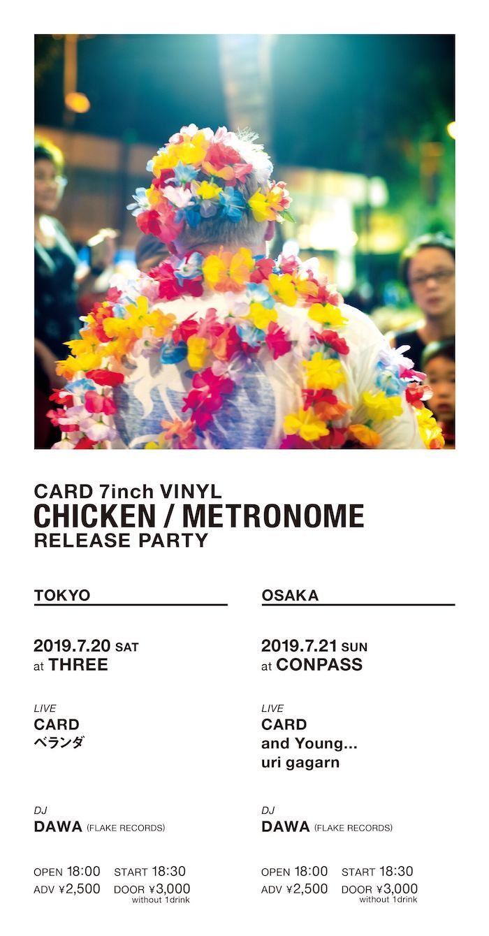 CARD / CHICKEN /  METRONOME feat. ninoheron / 7inch+DL(FLAKES-220)2019.7.17 Release_a0087389_11475301.jpeg
