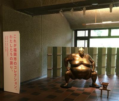 リニューアルオープン記念展 福岡市博物館_f0220089_17064489.jpg