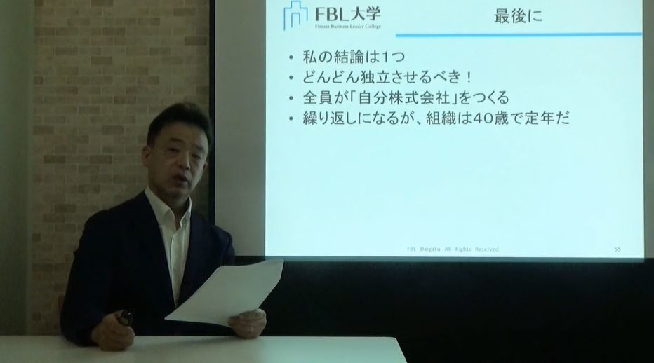 No.4286 6月4日(火):「離職率100%の会社」_b0113993_12205867.jpg