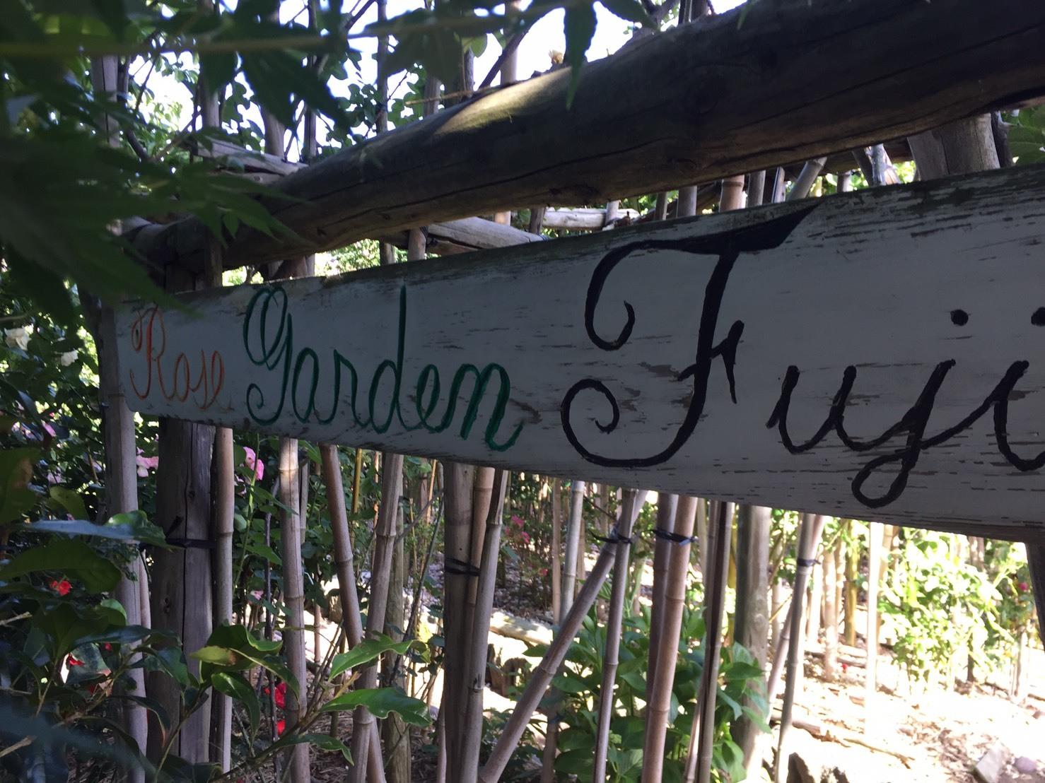 Rose Garden Fujii_e0115904_01280070.jpg