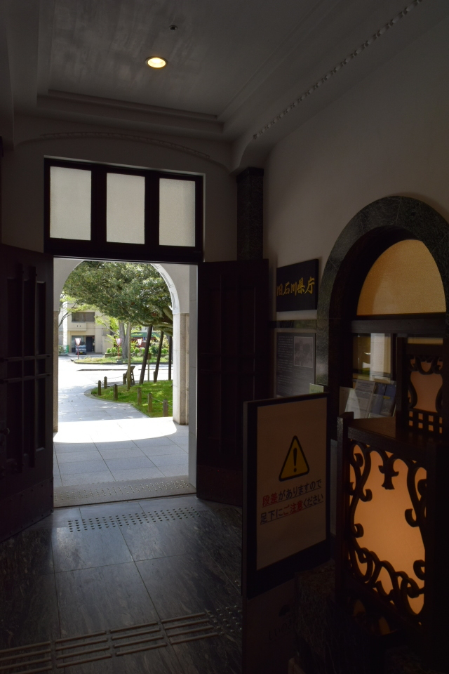 金沢市広坂の石川県政記念しいのき迎賓館(大正モダン建築探訪)_f0142606_10000238.jpg