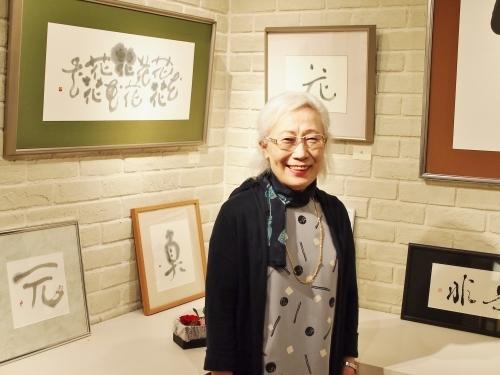 柳橋明子・書・小品展がスタート致しました!_e0195325_18033152.jpg