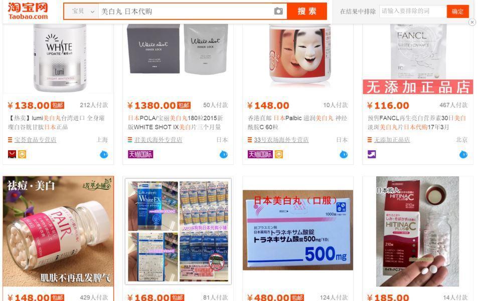 転載: 中国人の対日爆買いアイテム_d0231432_15331132.jpg
