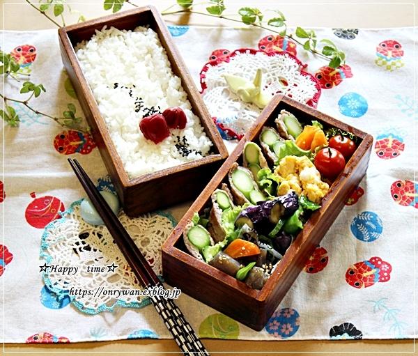 アスパラの肉巻き弁当とリリーの季節・ヤマユリ♪_f0348032_18392952.jpg