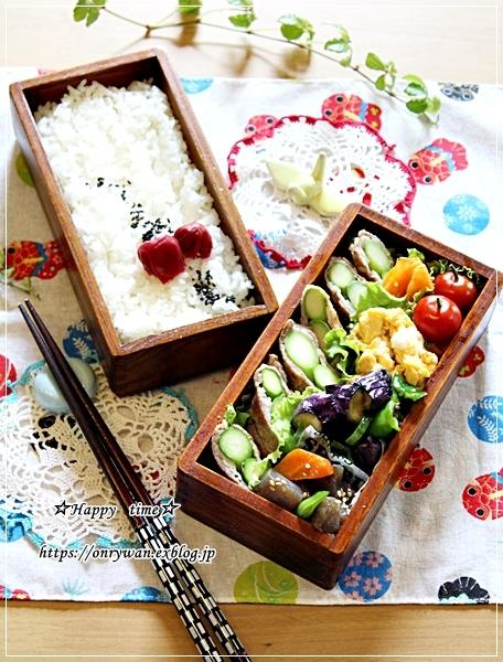 アスパラの肉巻き弁当とリリーの季節・ヤマユリ♪_f0348032_18393653.jpg