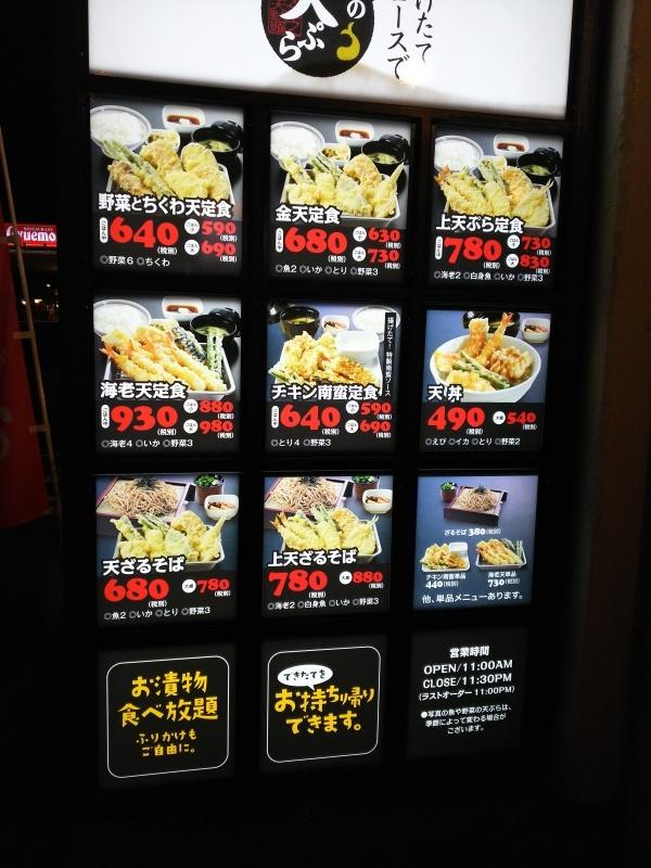 金の天ぷら  ◎長崎の旅 ⑨◎_e0305834_23543307.jpg