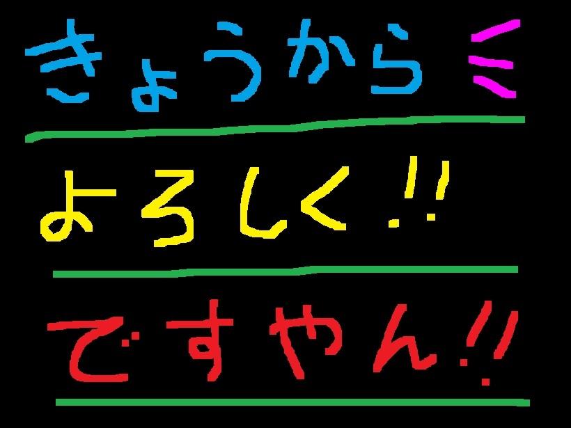 f0056935_09560109.jpg