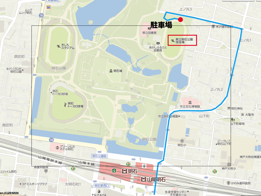 6月30日、日曜日「明石競技場バンク体験会」を開催します_d0182937_13540361.png