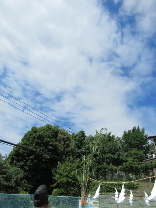 川崎市宮前区の家☆地鎮祭が執り行われました!_c0152341_08074920.jpg