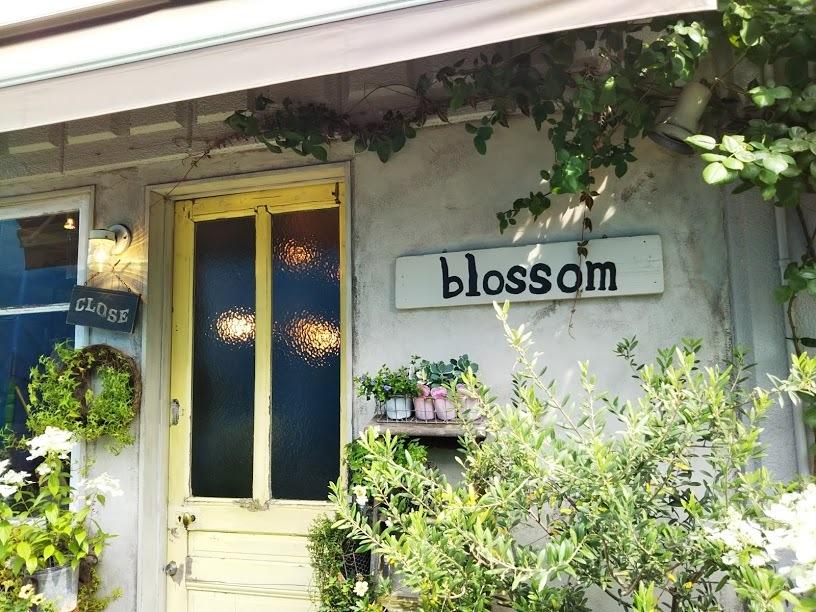 念願かなって【blossom Shima】さんに行って来ました(*≧▽≦*)_f0340942_21494915.jpg