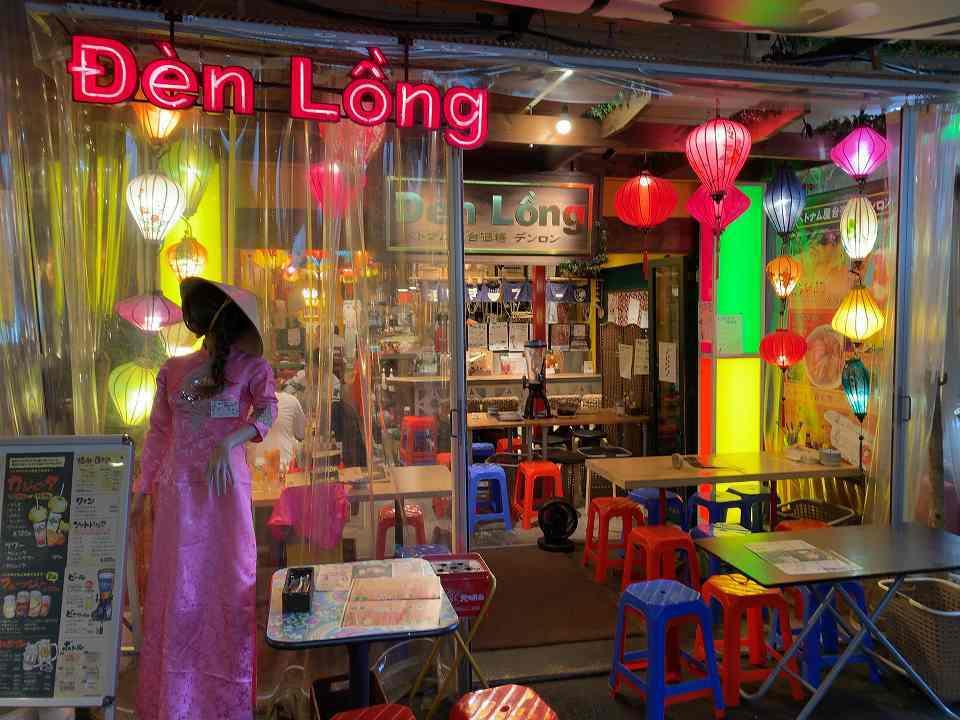 天満のベトナム料理「ベトナム屋台 デンロン」_e0173645_10233466.jpg