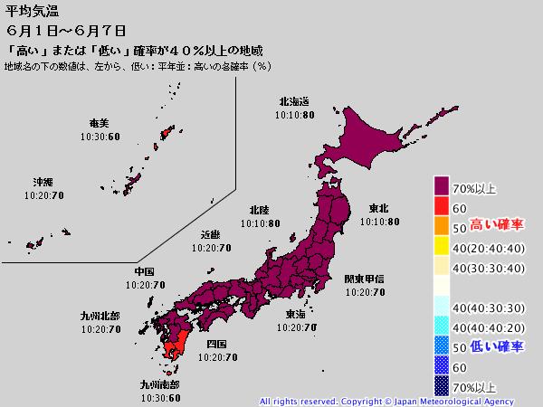 異常天候早期警戒情報(2019年5月30日発表)_e0037849_07280009.png