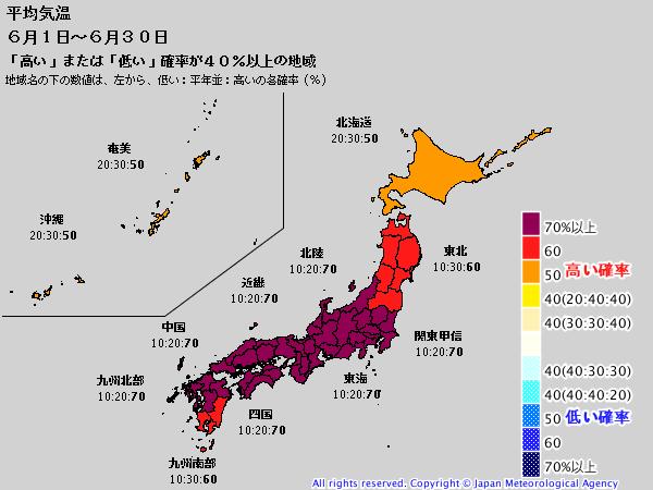 異常天候早期警戒情報(2019年5月30日発表)_e0037849_07280015.png
