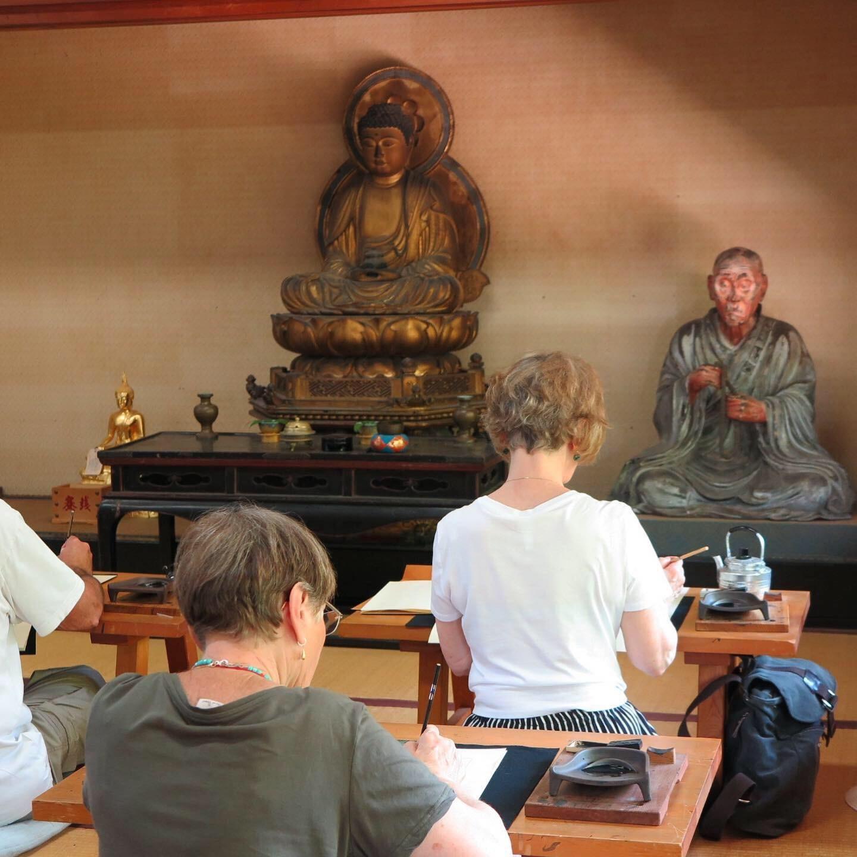 Sumi ink symposium Nara 2019_f0389753_17324225.jpeg
